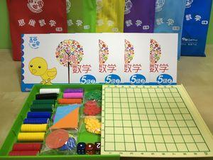 幼儿园课程